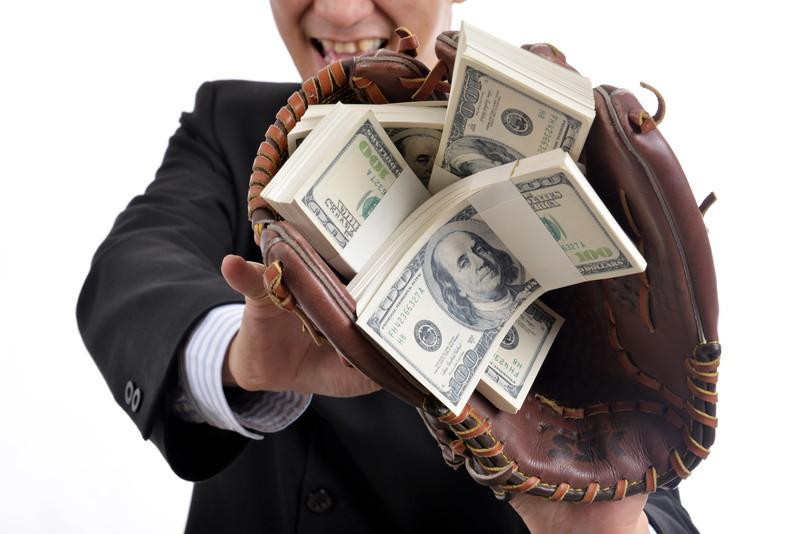 大きな収入